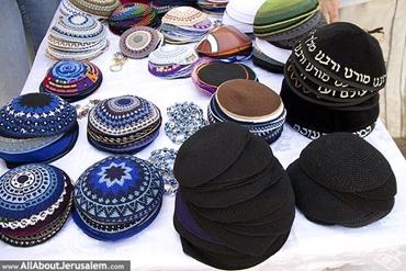 תמונה עבור הקטגוריה כיפות וכובעים