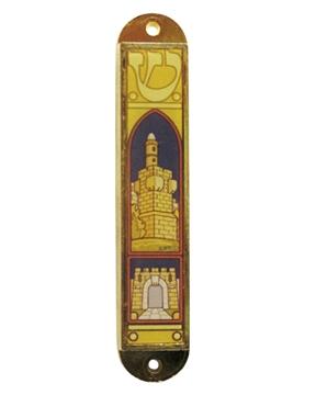 """תמונה של בית מזוזה לרכב מניקל עם איור """"מגדל דוד"""""""