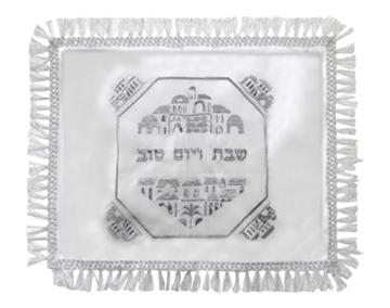 """תמונה של כיסויי חלה מעוטר עם פרנזים """"ירושלים העתיקה"""""""