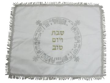 """תמונה של כיסוי חלה עם עיטור מעוגל """"ירושלים העתיקה"""""""