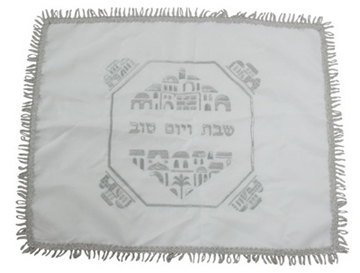 """תמונה של כיסוי חלה מעוטר """"ירושלים העתיקה"""""""