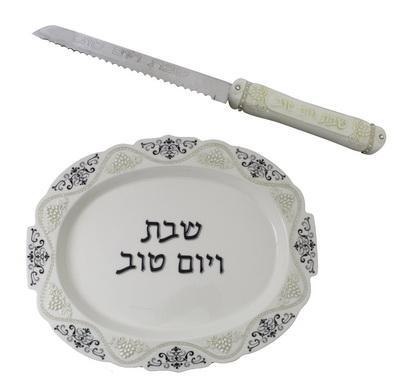 """תמונה של מגש מהודר לחלה מקרמיקה עם סכין """"גפן"""""""