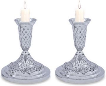 """תמונה של זוג פמוטים לשבת מניקל עם עיטורי """"ירושלים העתיקה"""""""