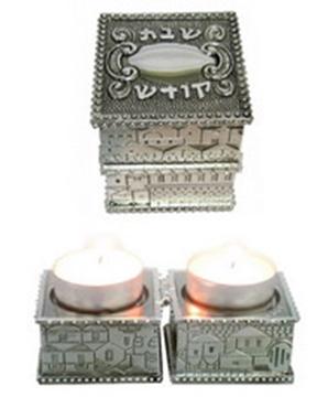 """תמונה של זוג פמוטי נסיעה לשבת ממתכת מצופה כסף """"ירושלים העתיקה"""""""