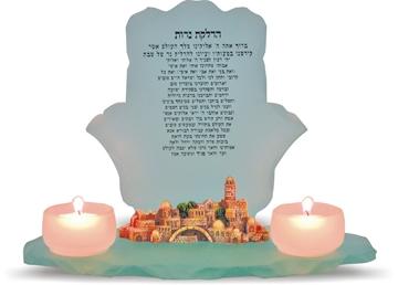 """תמונה של פמוטים לשבת מזכוכית חמסה """"ירושלים העתיקה"""""""