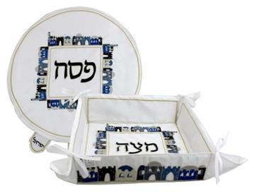"""תמונה של סט כיסוי ומגש מצות מבד """"ירושלים העתיקה"""" (כחול)"""