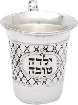"""תמונה של גביע קידוש ממתכת מצופה כסף """"ילדה טובה"""""""