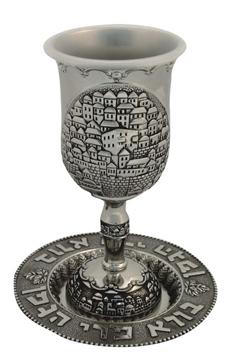 """תמונה של גביע קידוש ותחתית מניקל עם תבליט """"ירושלים העתיקה"""""""