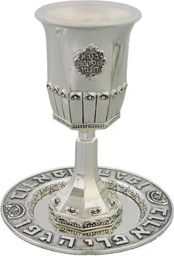 """תמונה של גביע קידוש ותחתית מצופה כסף """"ענפים"""""""
