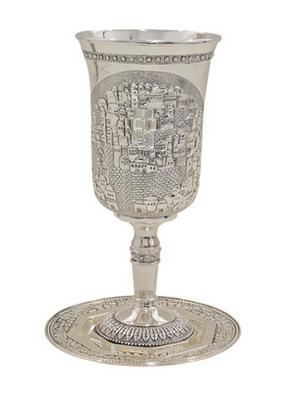 """תמונה של גביע קידוש מכסף עם תחתית """"ירושלים העתיקה"""""""