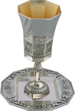 """תמונה של גביע קידוש ותחתית ממתכת מצופה כסף """"גביע הנהרות"""""""