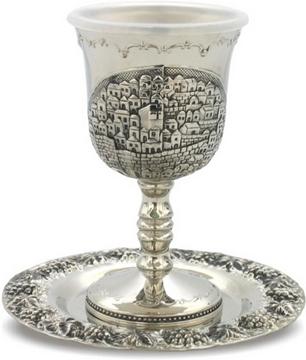"""תמונה של גביע קידוש ותחתית מניקל """"ירושלים העתיקה"""""""