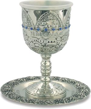 """תמונה של גביע קידוש ותחתית מניקל משובץ """"ירושלים העתיקה"""""""