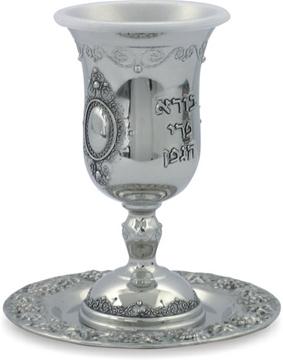 """תמונה של גביע קידוש ותחתית מניקל פיליגרן """"פנינה"""""""