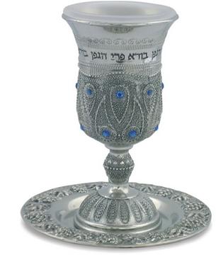תמונה של גביע קידוש ותחתית מניקל מעוטר בסגנון פיליגרן ומשובץ אבנים (כחול)
