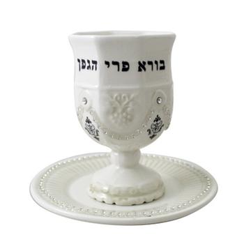 """תמונה של גביע קידוש ותחתית מקרמיקה עם אבנים משובצות """"גפן"""""""