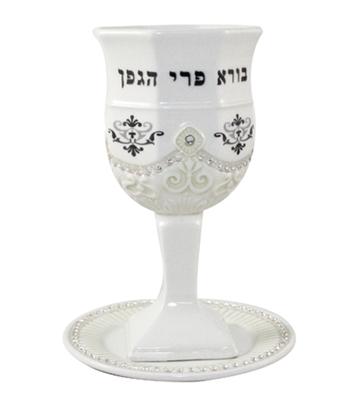 תמונה של גביע קידוש ותחתית מהודרים מקרמיקה עם אבנים משובצות