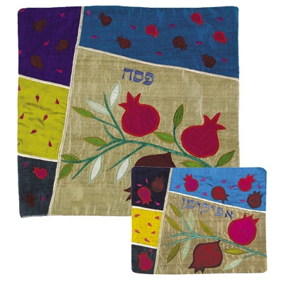 """תמונה של סט כיסוי מצה ואפיקומן ממשי פראי """"רימונים על ענף"""" (צבעוני) - יאיר עמנואל"""