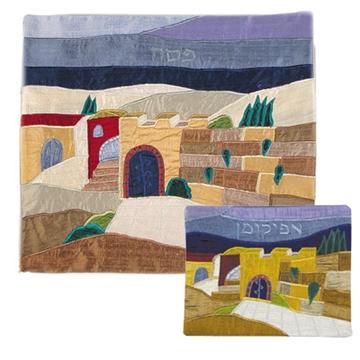 """תמונה של סט כיסוי מצה ואפיקומן ממשי פראי """"ירושלים העתיקה"""" - יאיר עמנואל"""