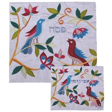 """תמונה של סט כיסוי מצה ואפיקומן ממשי פראי """"ציפורים"""" (כחול) - יאיר עמנואל"""