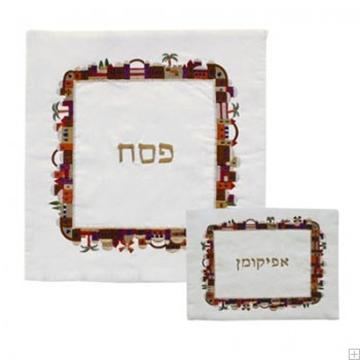 """תמונה של סט כיסוי מצה ואפיקומן ממשי רקום מרובע """"ירושלים העתיקה"""" (צבעוני) - יאיר עמנואל"""