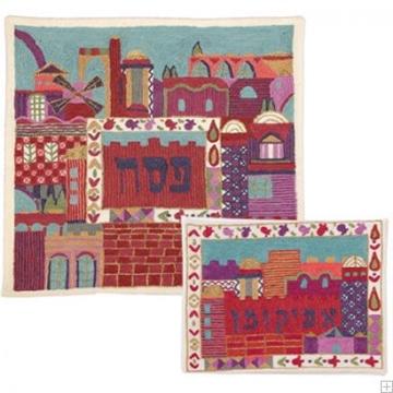 """תמונה של סט כיסוי מצה ואפיקומן ממשי רקום """"ירושלים העתיקה"""" (צבעוני) - יאיר עמנואל"""