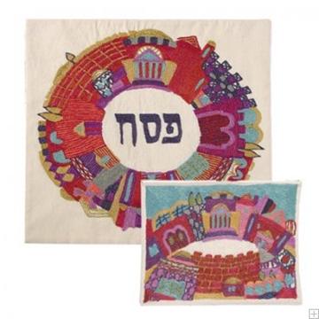 """תמונה של סט כיסוי מצה ואפיקומן ממשי רקום עגול """"ירושלים העתיקה"""" (צבעוני) - יאיר עמנואל"""