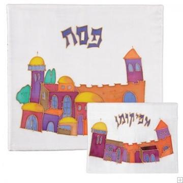 """תמונה של סט כיסוי מצה ואפיקומן צביעה על משי """"ירושלים העתיקה"""" - יאיר עמנואל"""