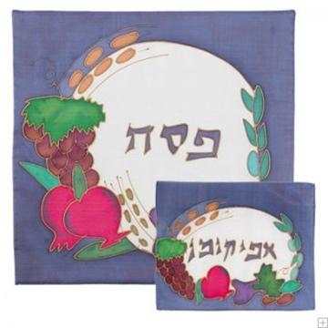"""תמונה של סט כיסוי מצה ואפיקומן צביעה על משי """"פירות פסח"""" - יאיר עמנואל"""