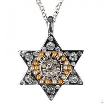 תמונה של שרשרת מגן דוד (כסף) - יאיר עמנואל