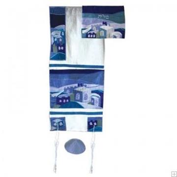 """תמונה של סט טלית ממשי רקום """"ירושלים העתיקה"""" (כחול) - יאיר עמנואל"""