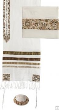 """תמונה של סט טלית ממשי רקום """"מגן דוד"""" (זהב) - יאיר עמנואל"""