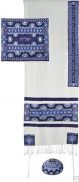 """תמונה של סט טלית ממשי רקום """"מגן דוד וקשתות"""" (כחול ולבן) - יאיר עמנואל"""