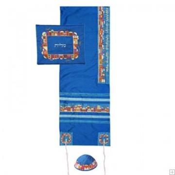 """תמונה של סט טלית ממשי עם ריקמה """"ירושלים העתיקה"""" (כחול) - יאיר עמנואל"""