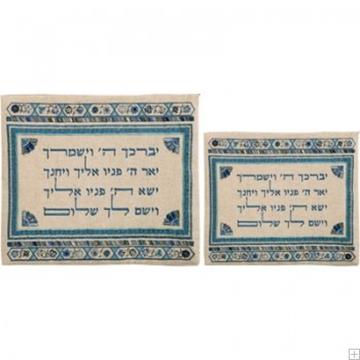 """תמונה של תיק לטלית ותפילין עם ריקמה """"יברך אדוני"""" (כחול) - יאיר עמנואל"""