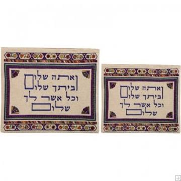 """תמונה של תיק לטלית ותפילין עם ריקמה """"ואתה שלום"""" (אדום) - יאיר עמנואל"""