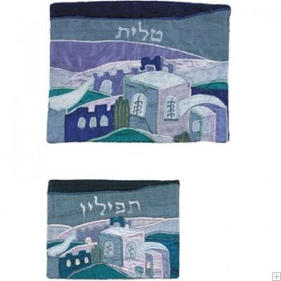 """תמונה של תיק לטלית ותפילין ממשי """"ירושלים העתיקה"""" (כחול) - יאיר עמנואל"""