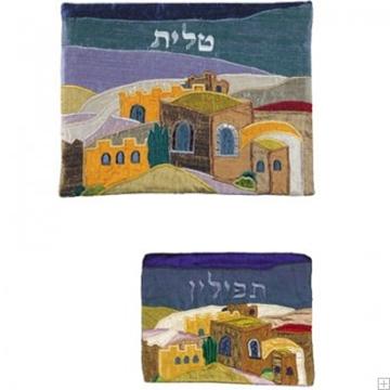 """תמונה של תיק לטלית ותפילין ממשי """"ירושלים העתיקה"""" - יאיר עמנואל"""