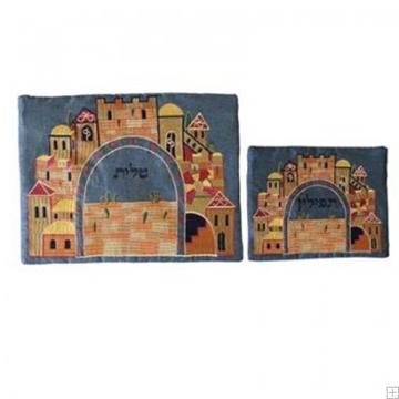 """תמונה של תיק לטלית ותפילין עם ריקמה """"ירושלים העתיקה"""" (טורקיז) - יאיר עמנואל"""