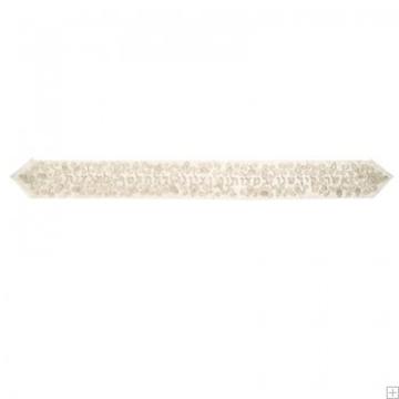 """תמונה של עטרה רקומה לטלית """"רימונים ברכה"""" (זהב) - יאיר עמנואל"""