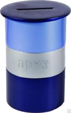 תמונה של קופת צדקה עגולה מאלומיניום (כחול) - יאיר עמנואל