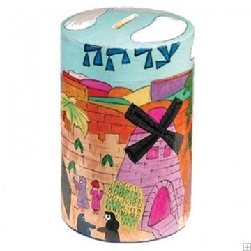 """תמונה של קופת צדקה עגולה מעץ """"ירושלים העתיקה"""" - יאיר עמנואל"""