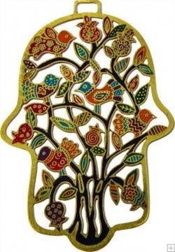 """תמונה של חמסה מאלומיניום בחיתוך לייזר צבועה ביד """"עץ ציפורים"""" (צבעוני) - יאיר עמנואל"""