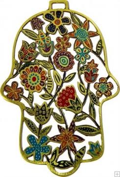 """תמונה של חמסה מאלומיניום בחיתוך לייזר """"פרחים"""" (צבעוני) - יאיר עמנואל"""