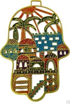 """תמונה של חמסה מאלומיניום בחיתוך לייזר """"ירושלים העתיקה"""" (צבעוני) - יאיר עמנואל"""