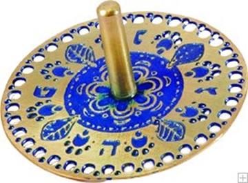 """תמונה של סביבון ממתכת צבועה חתוך בלייזר """"מרוקאי"""" (כחול) - יאיר עמנואל"""