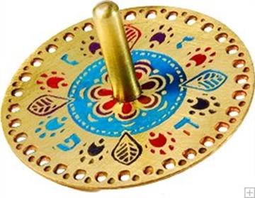 """תמונה של סביבון ממתכת צבועה חתוך בלייזר """"מרוקאי"""" (צבעוני) - יאיר עמנואל"""