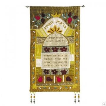"""תמונה של קישוט קיר ממשי """"ברכת הבית"""" (זהב - עברית) - יאיר עמנואל"""