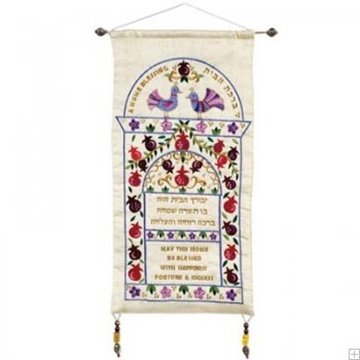 """תמונה של קישוט קיר ממשי """"ברכת הבית"""" (לבן וזהב - עברית ואנגלית) - יאיר עמנואל"""