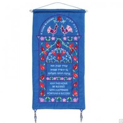 """תמונה של קישוט קיר ממשי """"ברכת הבית ורימונים"""" (כחול) - יאיר עמנואל"""